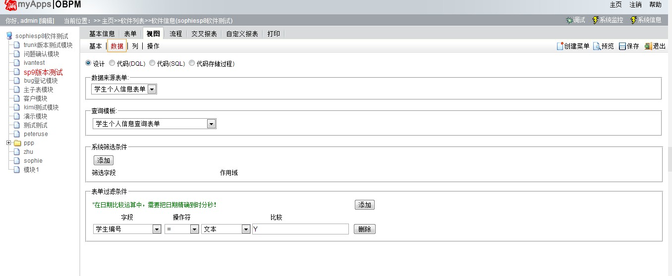 http://staticfile.tujia.com/upload/info/day_140311/201403110235191656.jpg_我的sql语句: 11:55:26,031  info abstractdocstatictbldao