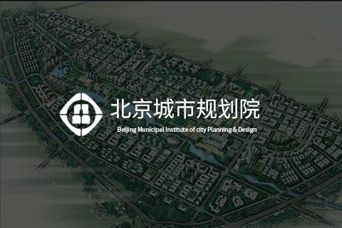北京规划院 - 新闻管理系统