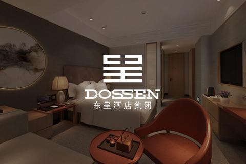东呈酒店 - 物业管理开发系统