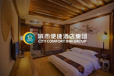 城市便捷酒店-物业管理开发系统