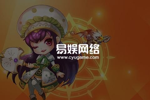 易娱网络 - 采购报销平台