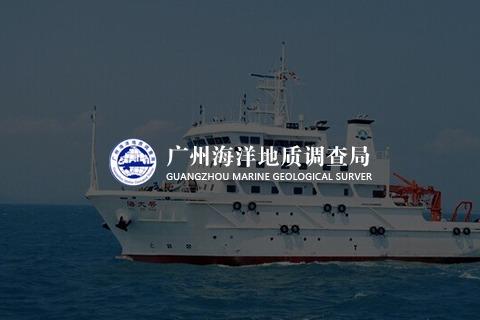 海洋地质调查局 - 项目管理系统