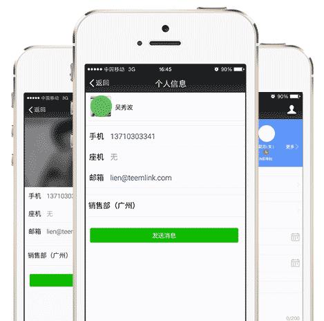 OA-app11