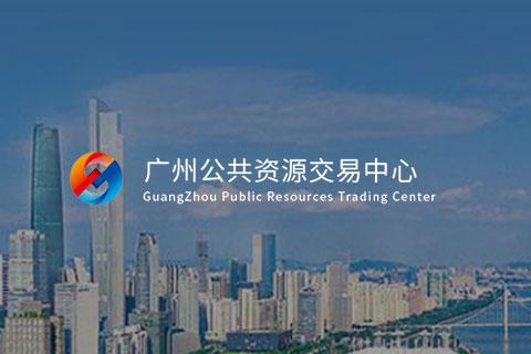 交易中心-政务OA协同办公系统